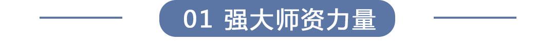 注册会计师_09.jpg