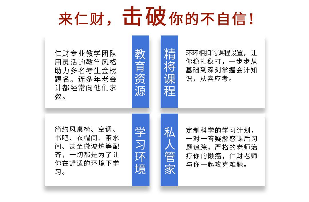 注册会计师10_08.jpg