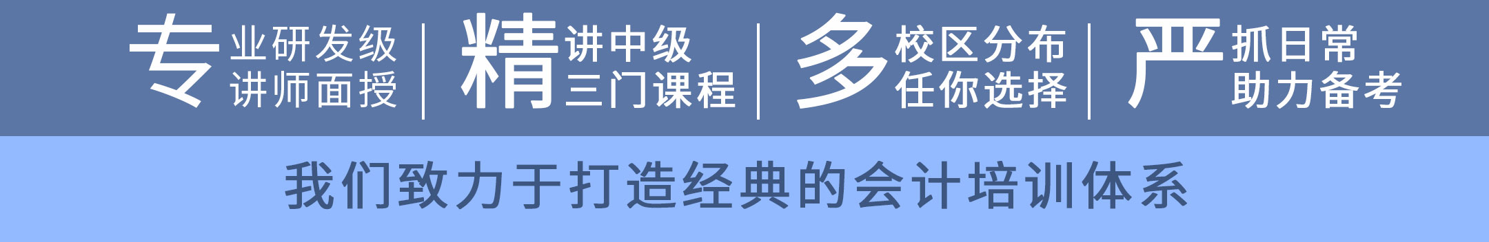 中级职称_02.jpg